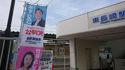 180517higashinaga.jpg
