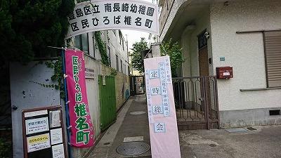 180519shiinamachi.jpg