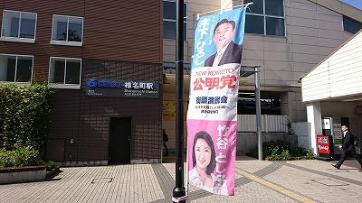 180601shiinamachi.jpg