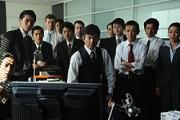 映画「ハゲタカ」公開9周年記念