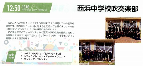 s-2018 Std Jazz Fes_3-3