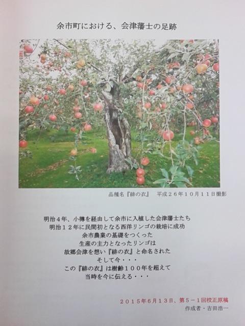 20180401-05-DSC_2188.jpg