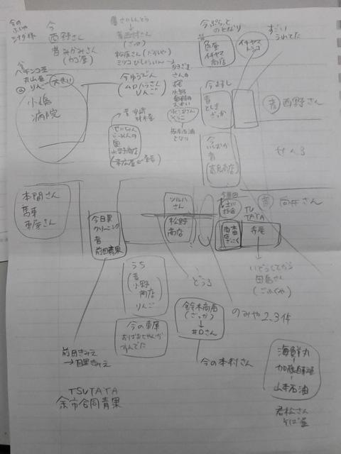 20180602-21-DSC_2495.jpg