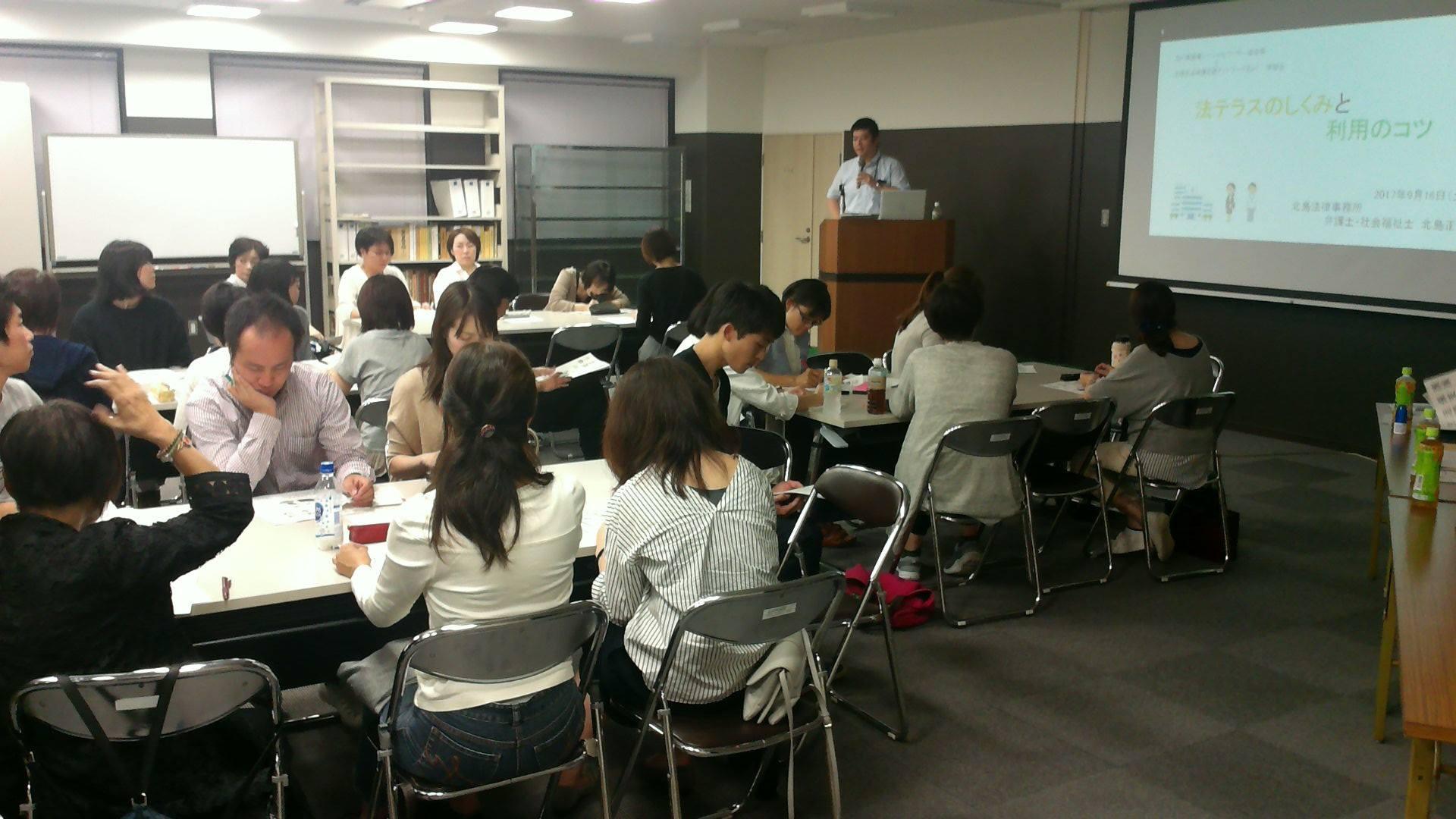 170915 石川県医療ソーシャルワーカー協会