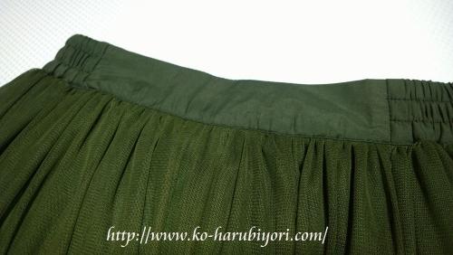 楽天ファッションフェア「オシャレウォーカー」n'Orロングチュールスカート(カーキー)