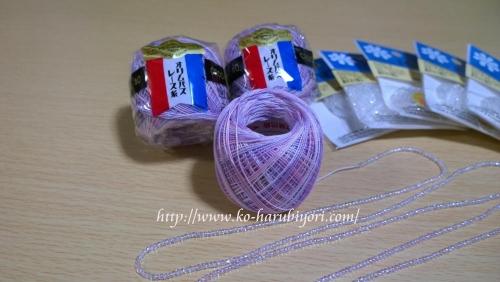 小春オリジナルビーズ半衿(リバーシブルタイプ)の材料写真