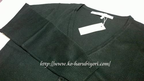 楽天ファッションフェアaimoha≪気軽にお家で洗える≫ベーシックVネックニットカーディガン●ブラック