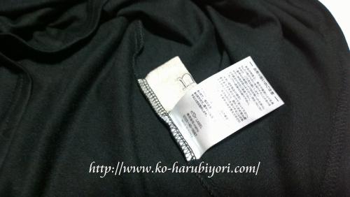 楽天ファッションフェア「オシャレウォーカー」フレアスリーブデザインTシャツ(ブラック)