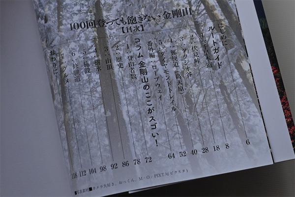 20180329-2.jpg