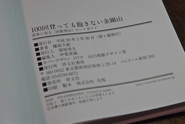 20180329-4.jpg