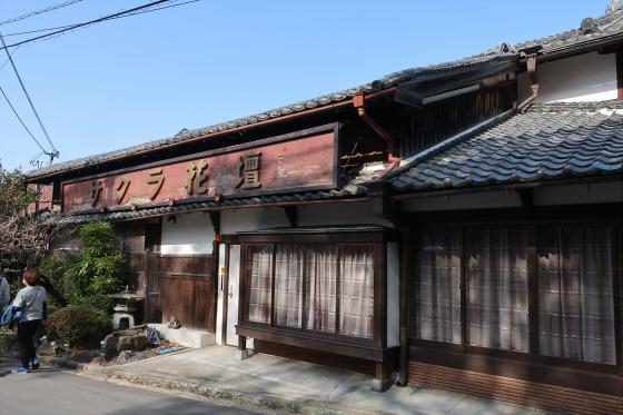 yoshinoyama-2-04