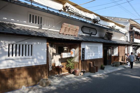 yoshinoyama-2-18