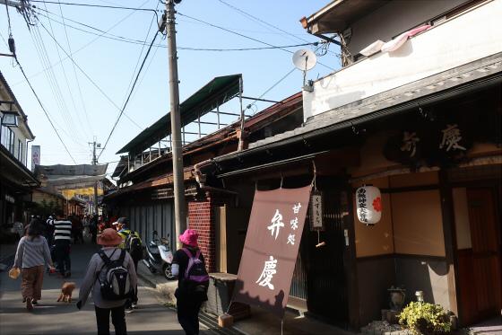 yoshinoyama-2-19