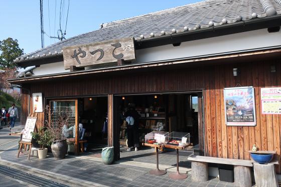 yoshinoyama-2-26