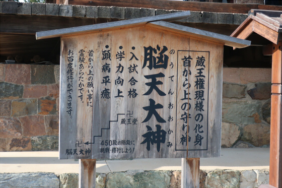 yoshinoyama-2-33