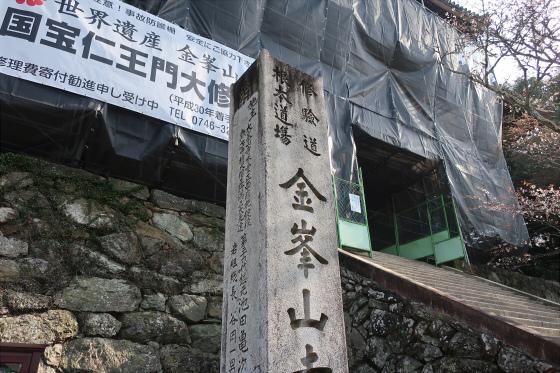 yoshinoyama-2-39