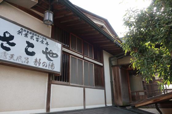 yoshinoyama-3-02