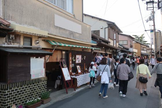 yoshinoyama-3-04