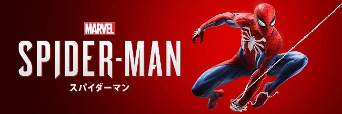 PS4版『Marvel's Spider-Man』のセーブデーターをPS5版へと移行する機能が実装!