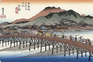保永堂版 京師「三条大橋」