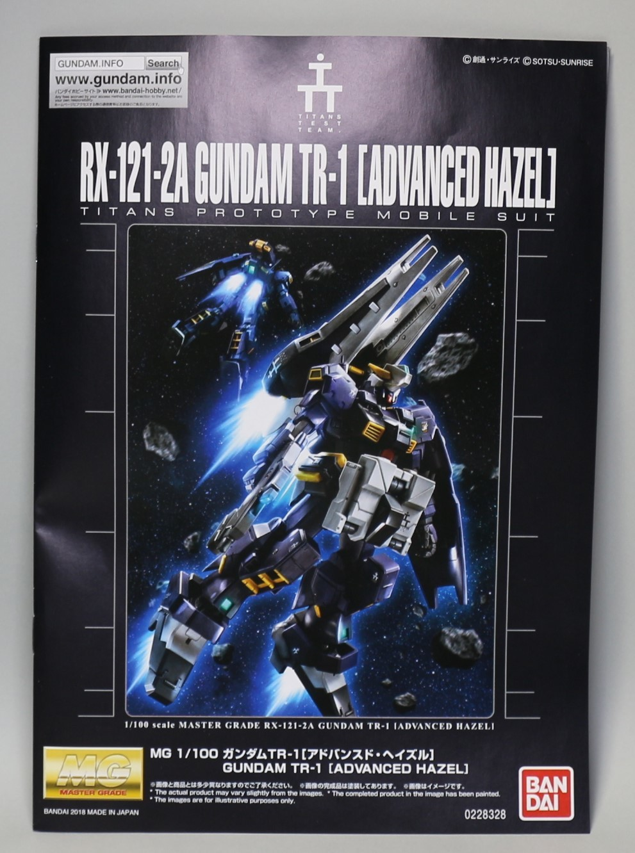MG-ADVANCED_HAZEL-23.jpg