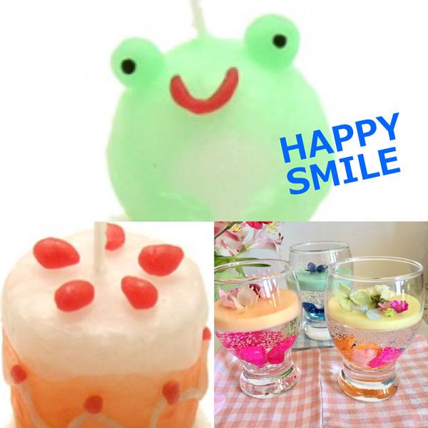 HAPPY-SMILE811.jpg