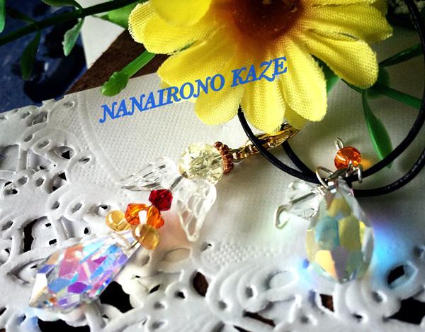 NANAIRONOKAZE811.jpg