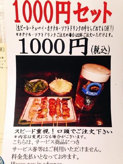 1804055.jpg