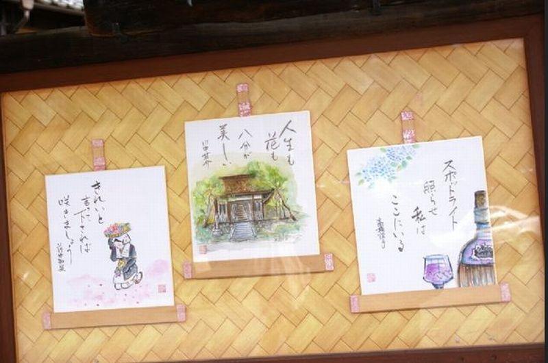 京都祇園掲示板