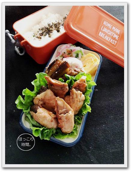シイタケと舞茸の肉巻き弁当