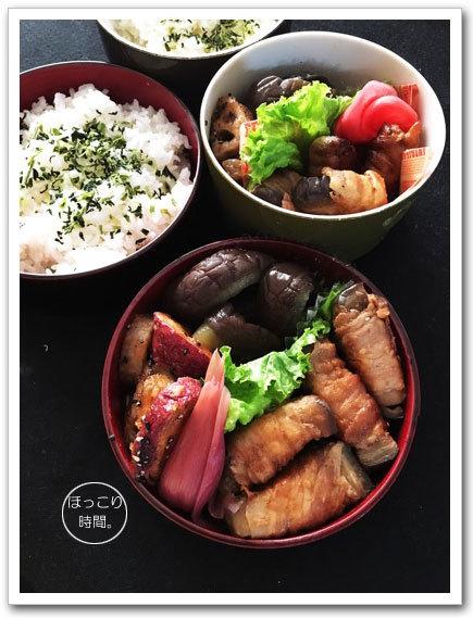 米茄子の肉巻き弁当