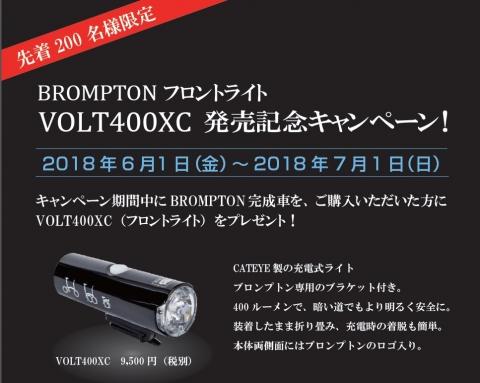 VOLT400XCBR.jpg