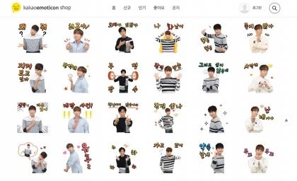 shinhwa_kakao_stamp.jpg