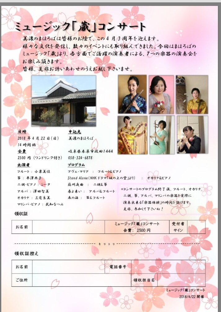 IMG_5388.jpg