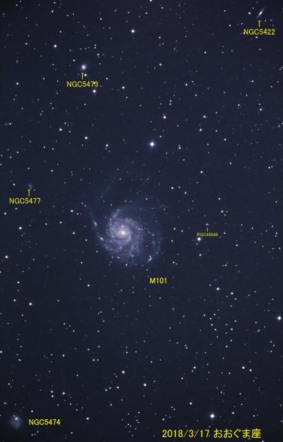 M101_おおぐま座_20180317G_762788x27b