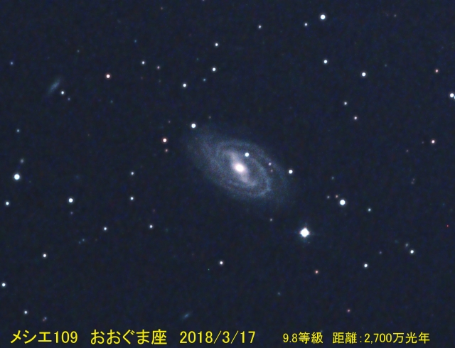 M109_おおぐま座_20180317G_744758x13D