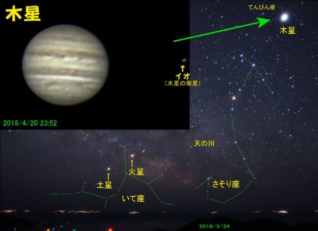 木星_20180420_235226_375377x3B