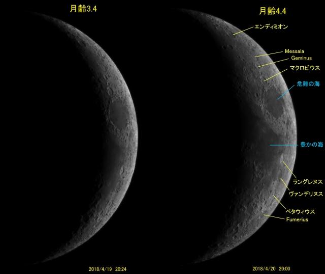 Moon0034_0044_20180419-20_325_AA.jpg