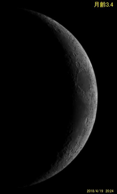Moon0034_20180419z_325_202419AA.jpg
