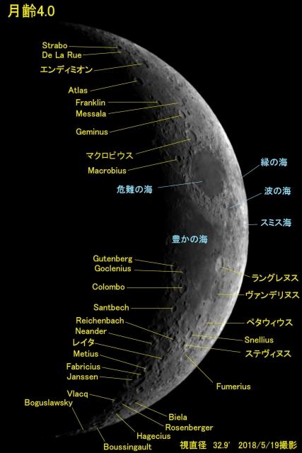 Moon040_20180519_329.jpg