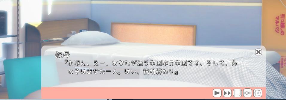 コイカツ!本日発売05
