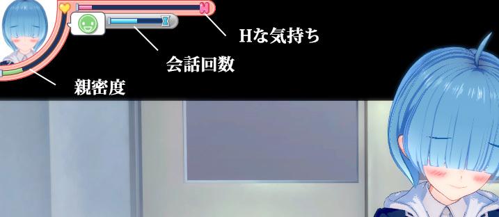 コイカツ!本日発売011
