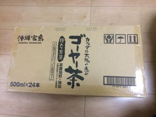 沖縄物産企業連合【沖縄宝島】