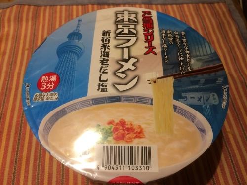 ご当地シリーズ 東京ラーメン 新宿系海老だし塩