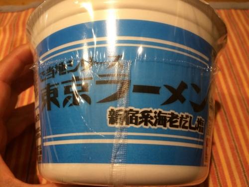 ご当地シリーズ 東京ラーメン 新宿系海老だし塩。