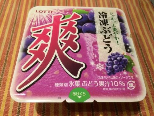 ロッテ『爽 冷凍ぶどう』
