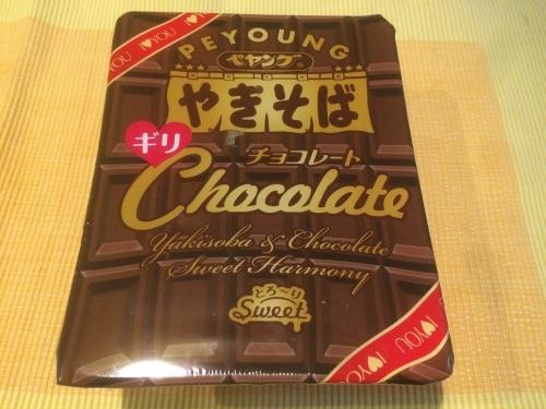 ペヤング 焼きそば チョコレート!!
