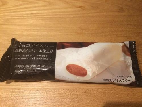 【ファミリーマート】生チョコアイスバー 北海道産生クリーム仕上げ