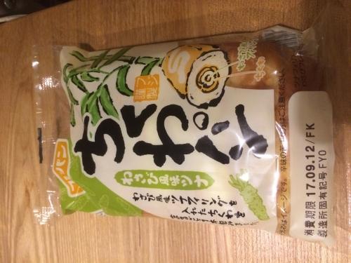 【フジ謹製】の「ちくわパン」