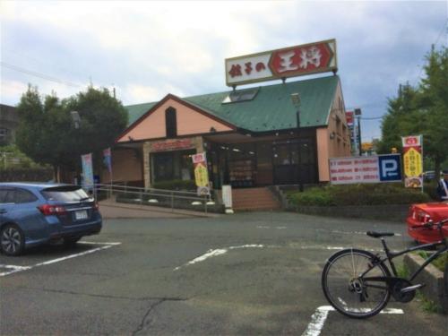 餃子の王将 南大沢店